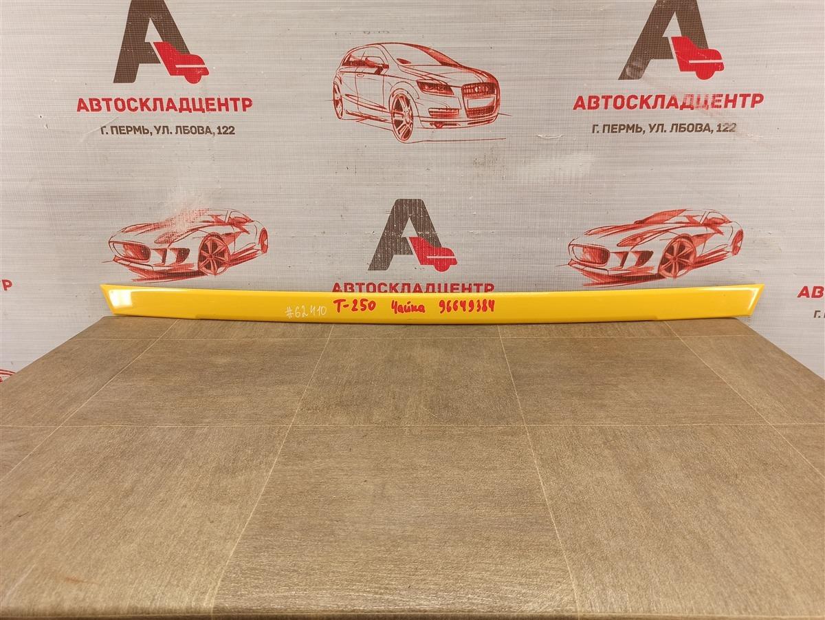 Ручка (молдинг) крышки багажника Chevrolet Aveo 2002-2011 2005