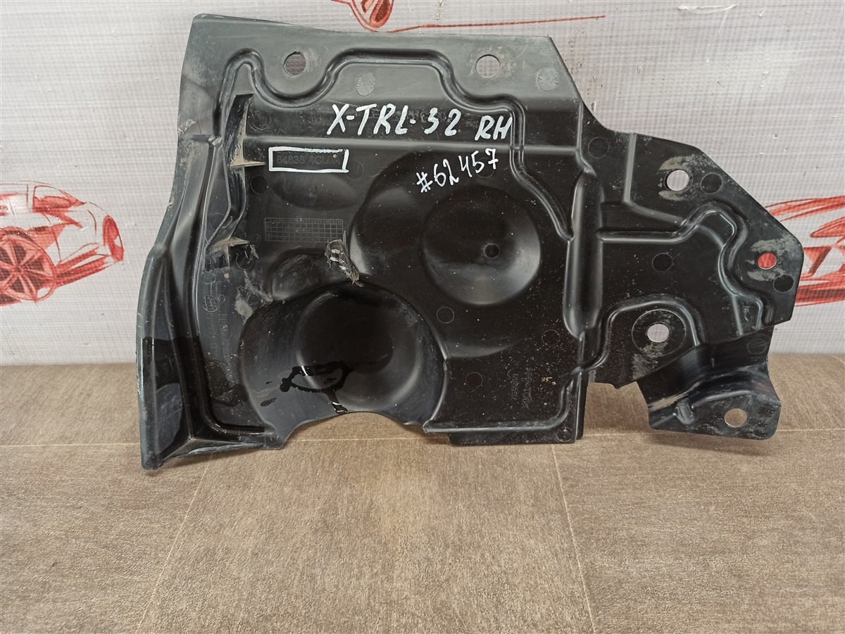 Защита моторного отсека - пыльник двс Nissan X-Trail (2014-Н.в.) правая