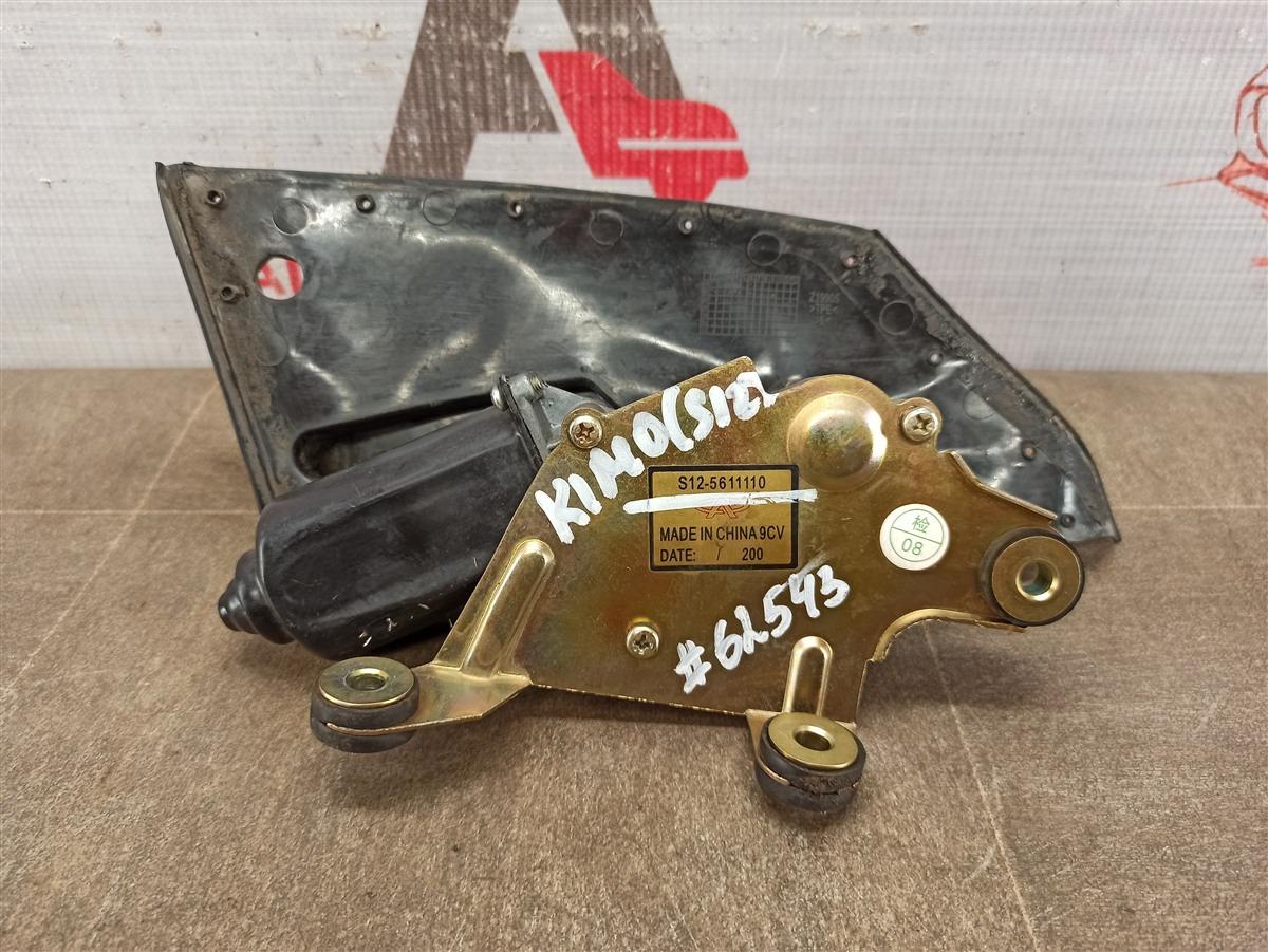 Мотор стеклоочистителя Chery Kimo A1 (2008-2015) S12 SQR473F 2008 задний