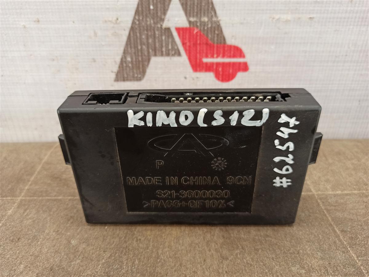 Блок управления бортовой электроникой Chery Kimo A1 (2008-2015) S12 SQR473F 2008