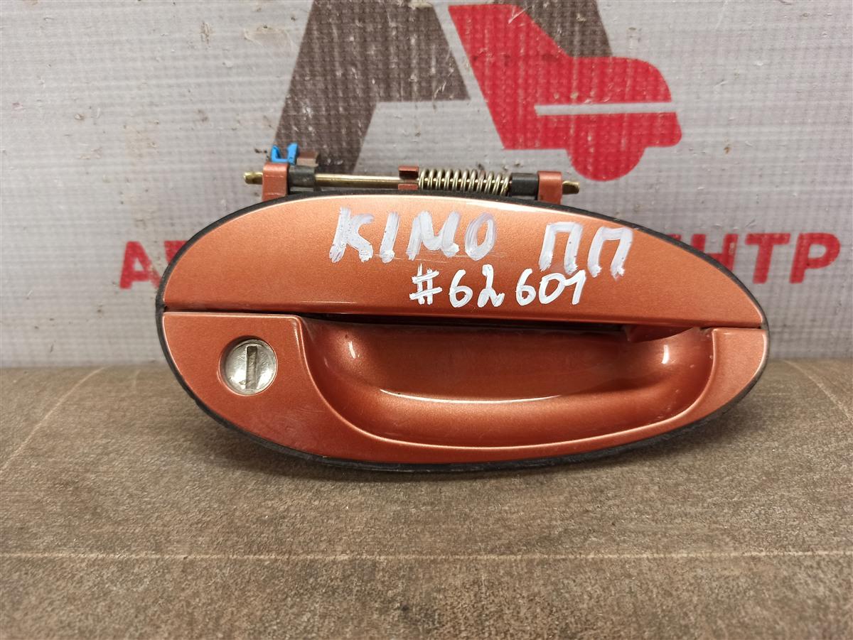Ручка двери наружная - в сборе Chery Kimo A1 (2008-2015) S12 SQR473F 2008 передняя правая