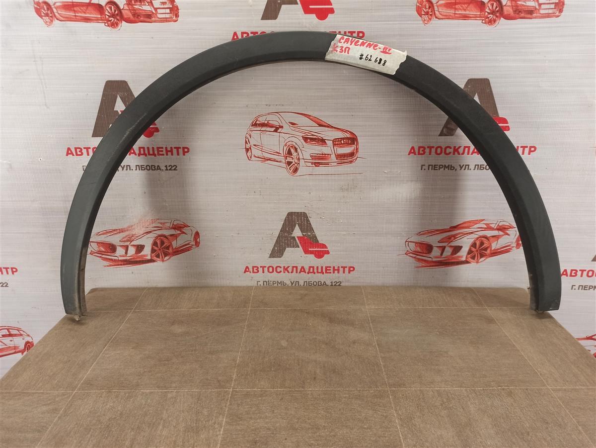 Накладка ( расширитель ) арки крыла - сзади справа Porsche Cayenne (2017-Н.в.)