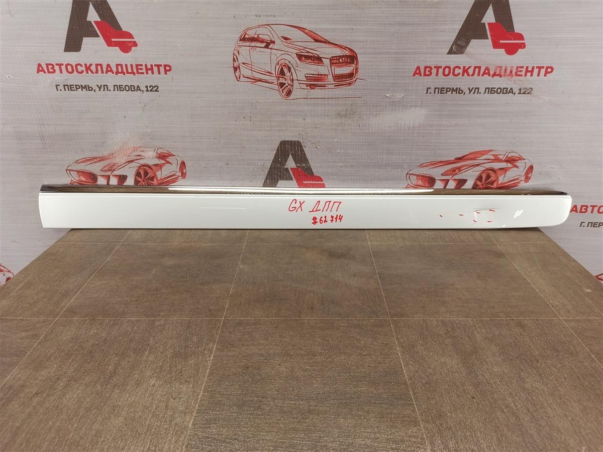 Молдинг двери передней правой Lexus Gx460 2009-Н.в. 2009
