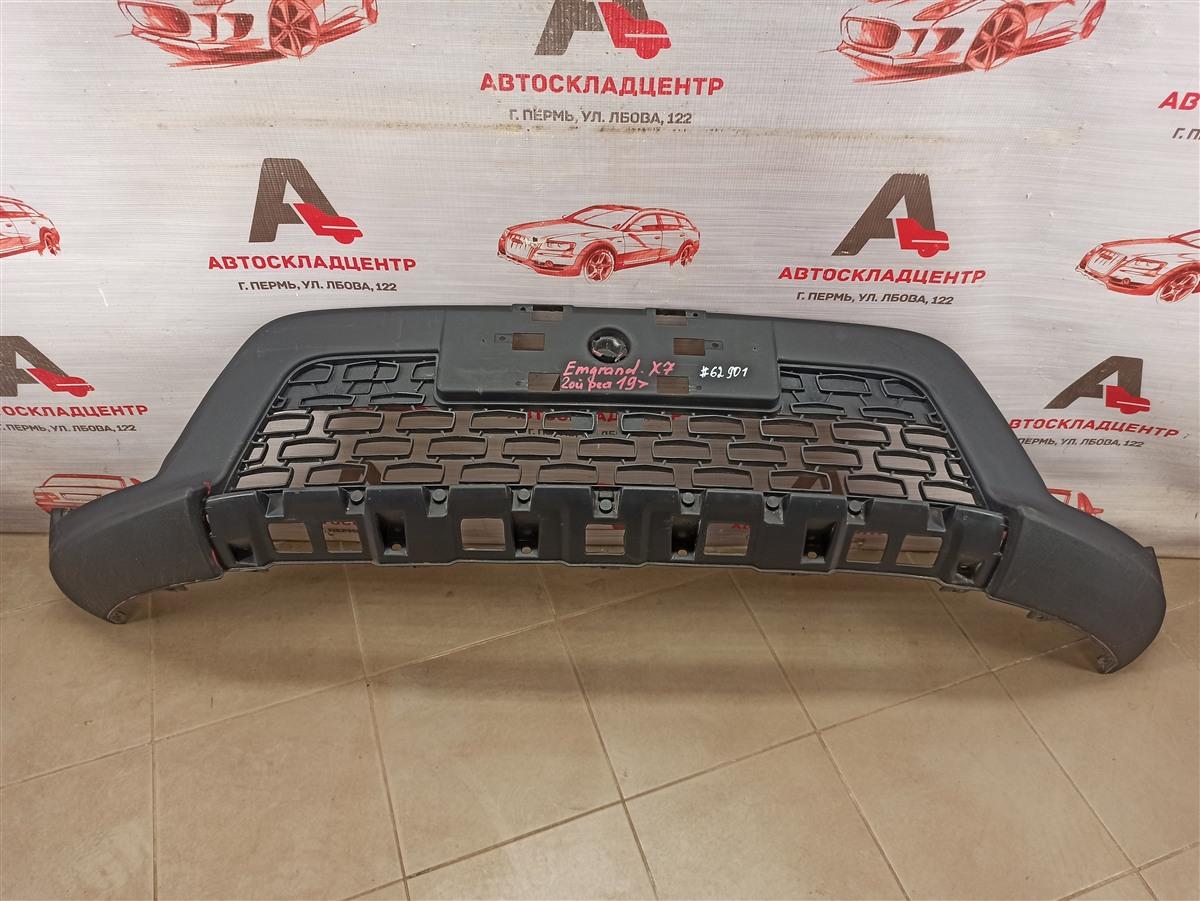 Бампер передний Geely Emgrand X7 2013-Н.в. 2019 нижний