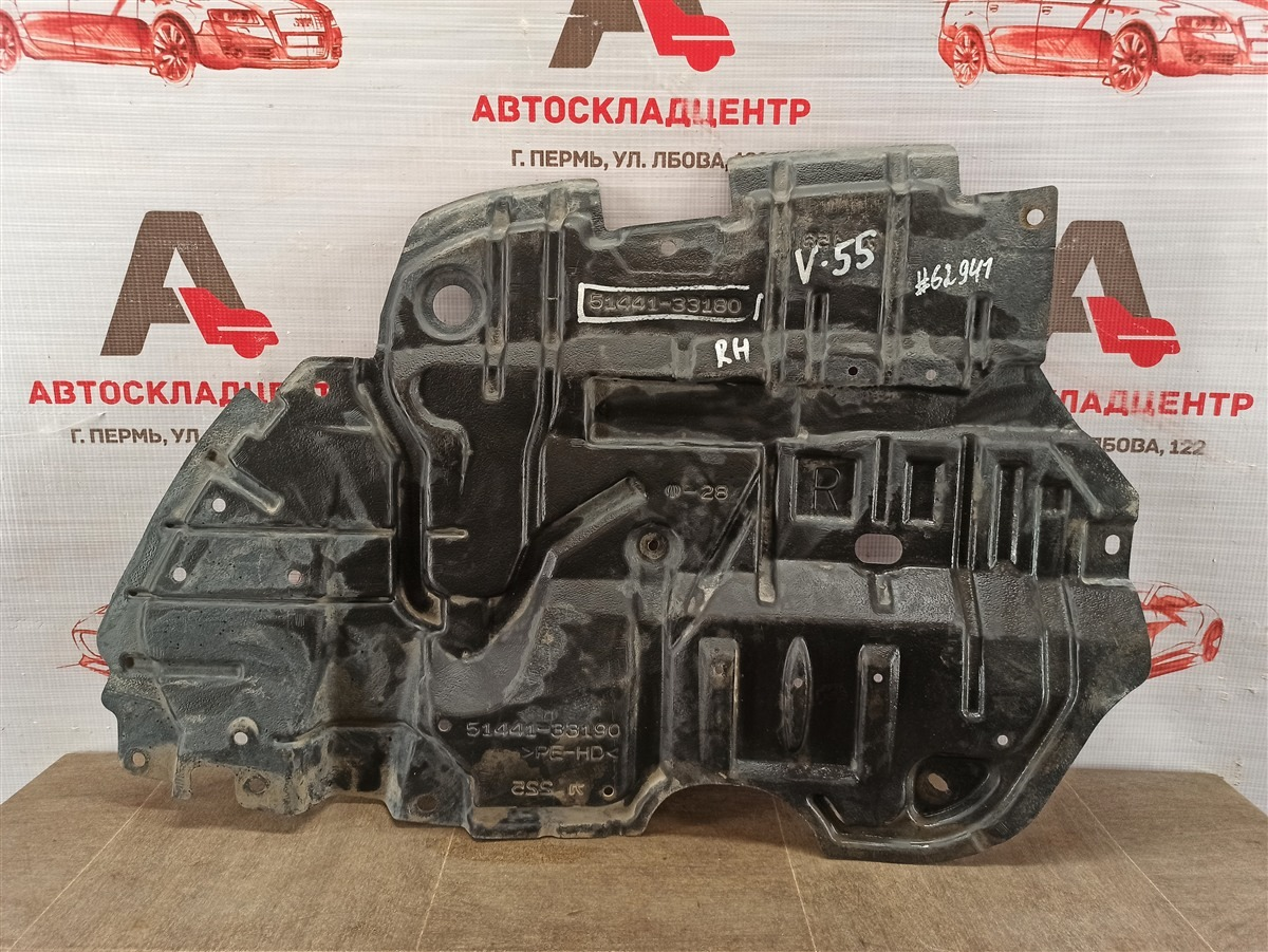 Защита моторного отсека - пыльник двс Toyota Camry (Xv50) 2011-2017 2014 правая