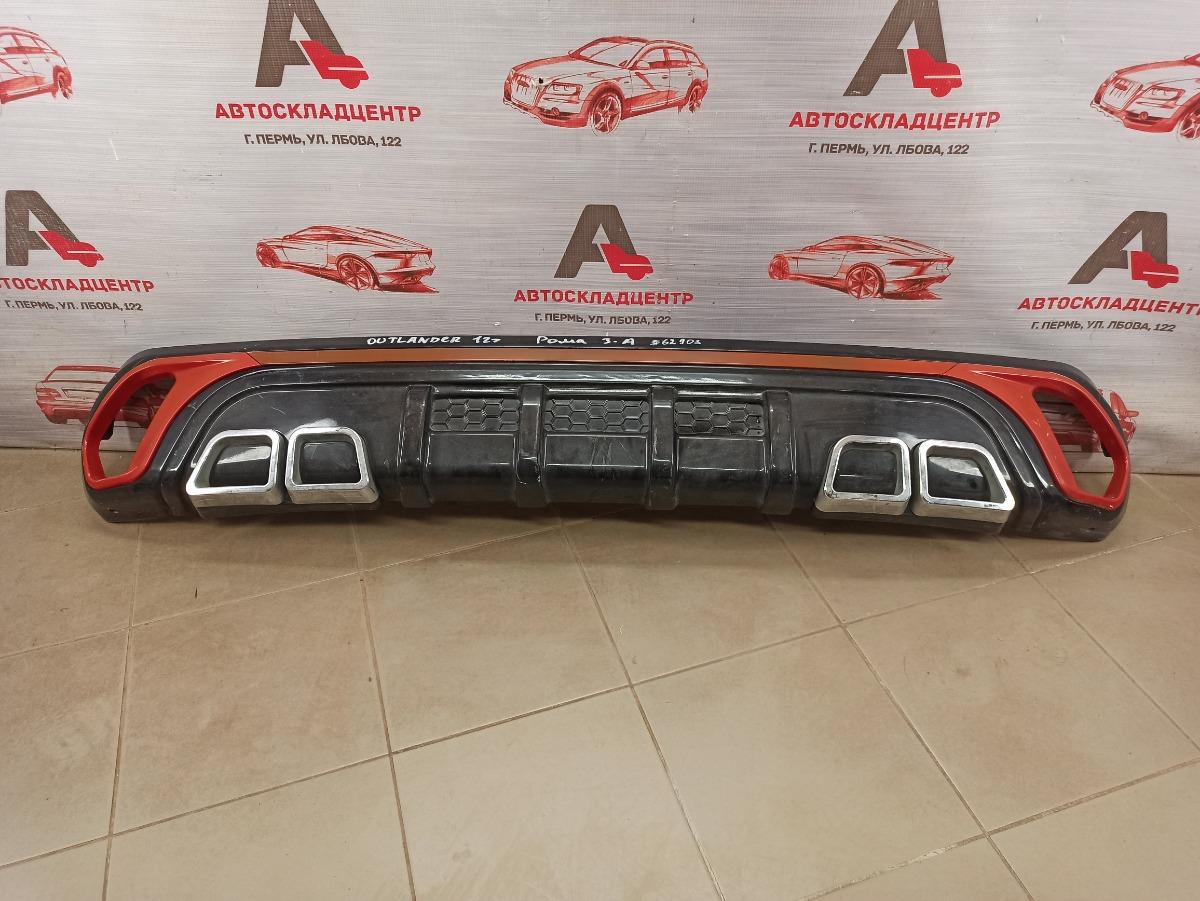 Спойлер (накладка) бампера заднего Mitsubishi Outlander (2012-Н.в.)