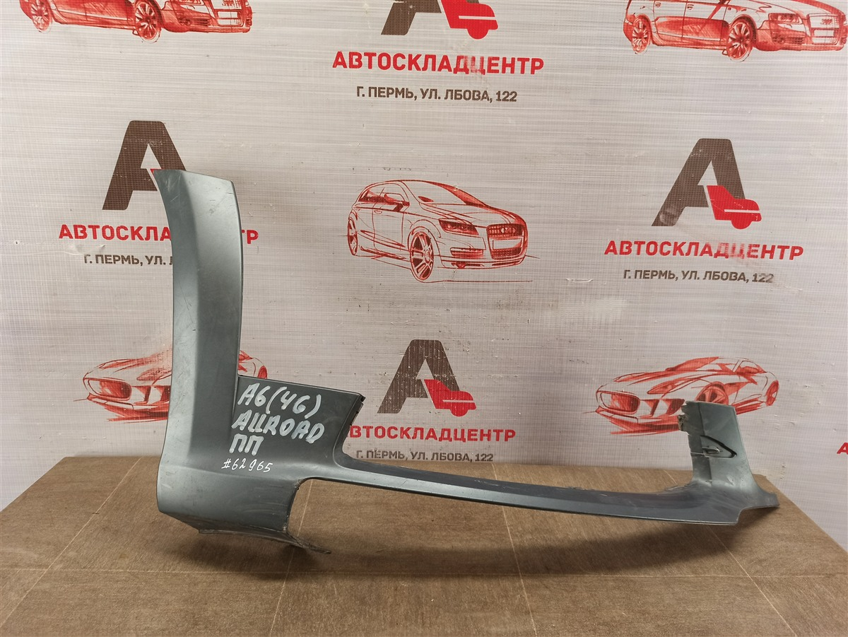 Спойлер (юбка) бампера переднего Audi A6 (C7) 2010-2018 2012 правый