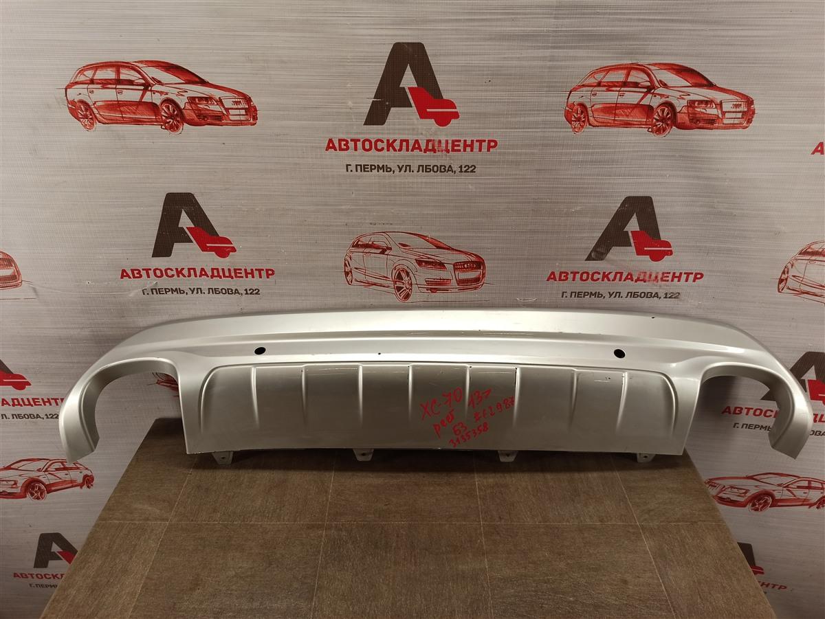Спойлер (накладка) бампера заднего Volvo Xc70 (2007-2016) 2013