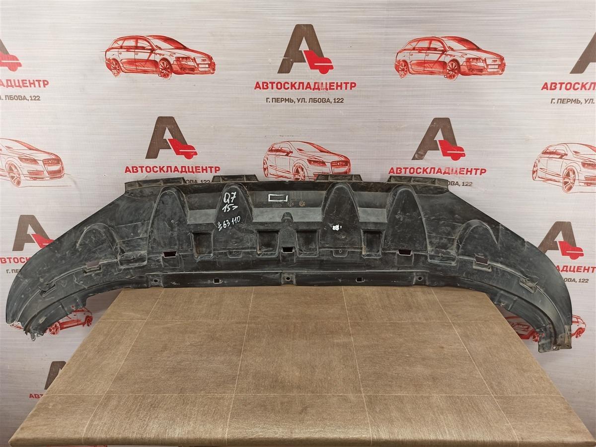 Пыльник бампера переднего нижний Audi Q7 (2015-Н.в.)