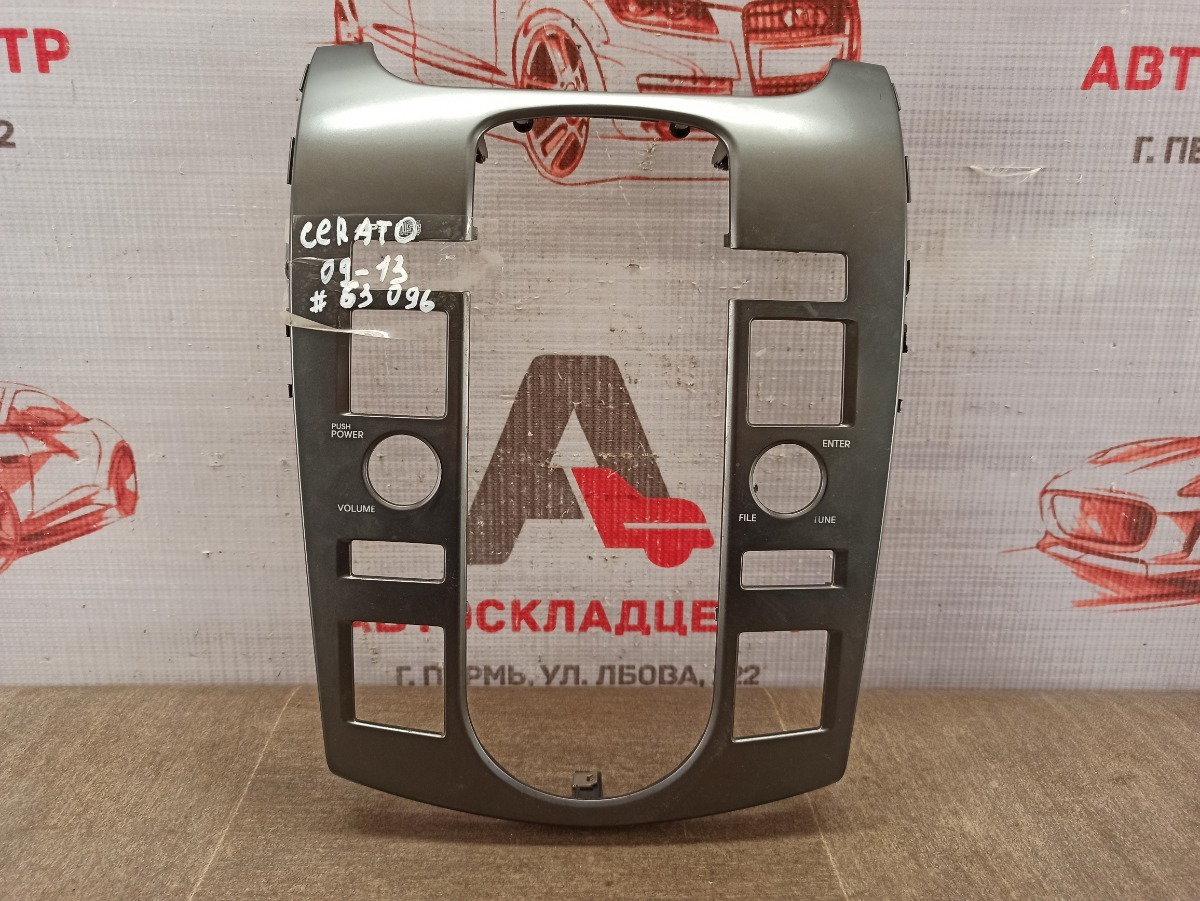 Торпедо - передняя панель салона, накладка Kia Cerato (2008-2013) G4FC (1600CC) 2012