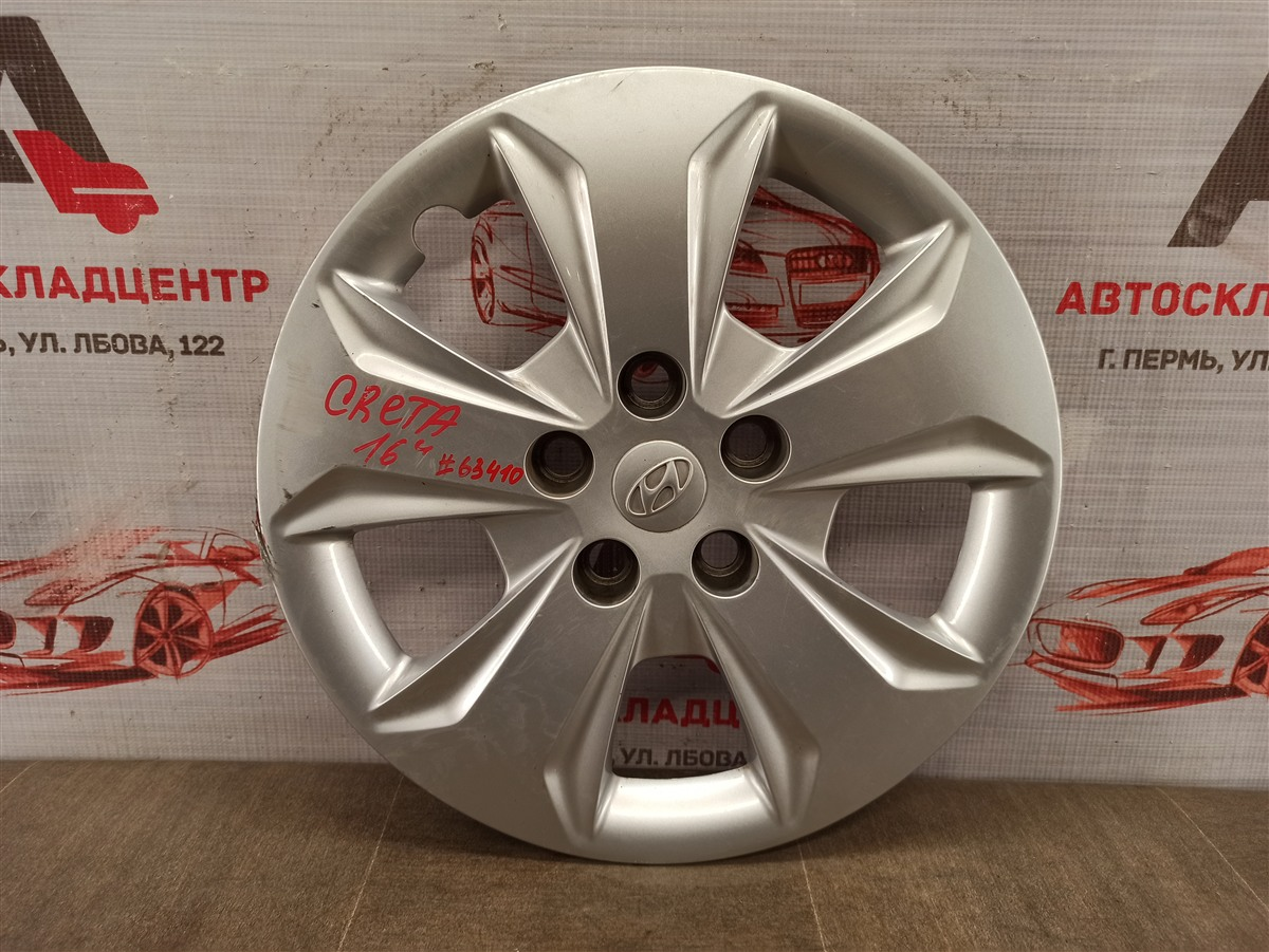 Колпак колесного диска Hyundai Creta (2015-Н.в.)