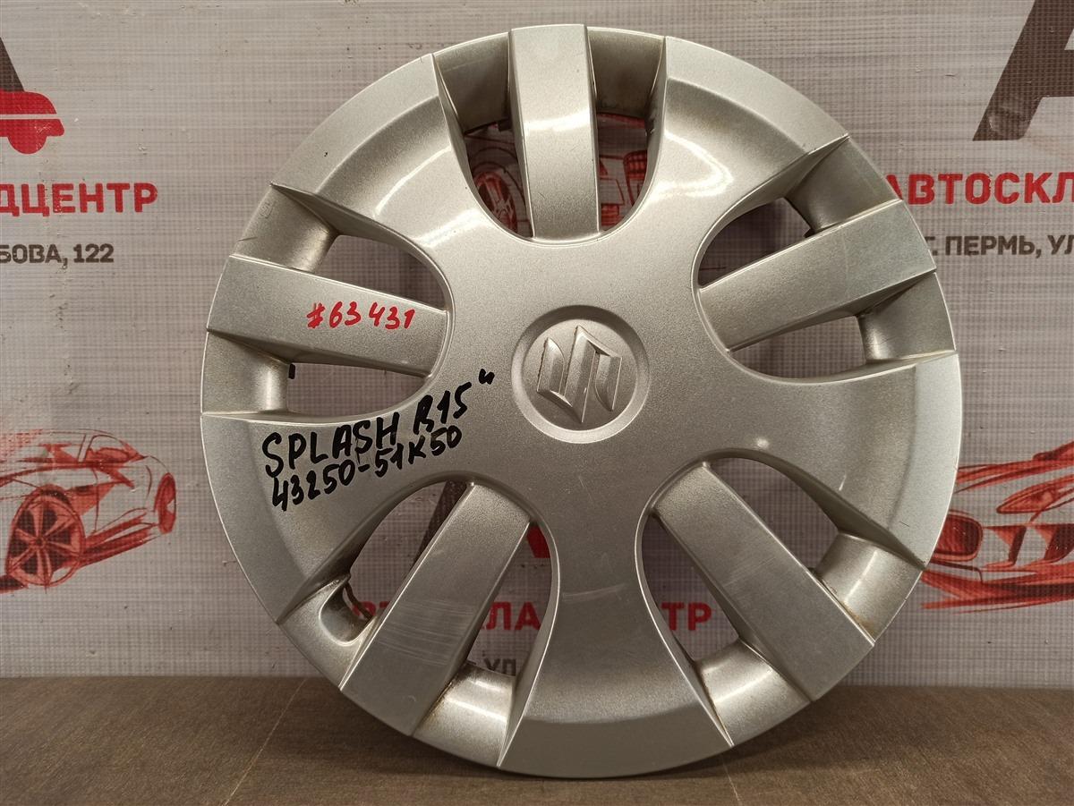Колпак колесного диска Suzuki Splash (2008-2015)