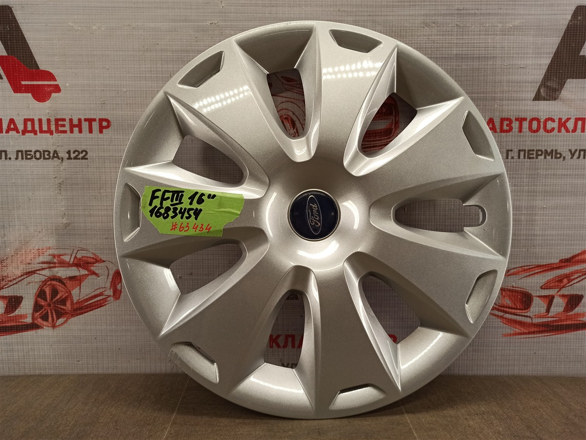 Колпак колесного диска Ford Focus 3 2010-2019