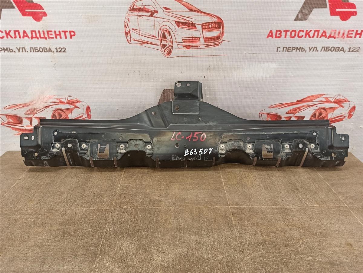 Панель передка (телевизор) - полка замка капота Toyota Land Cruiser Prado 150 (2009-Н.в.)