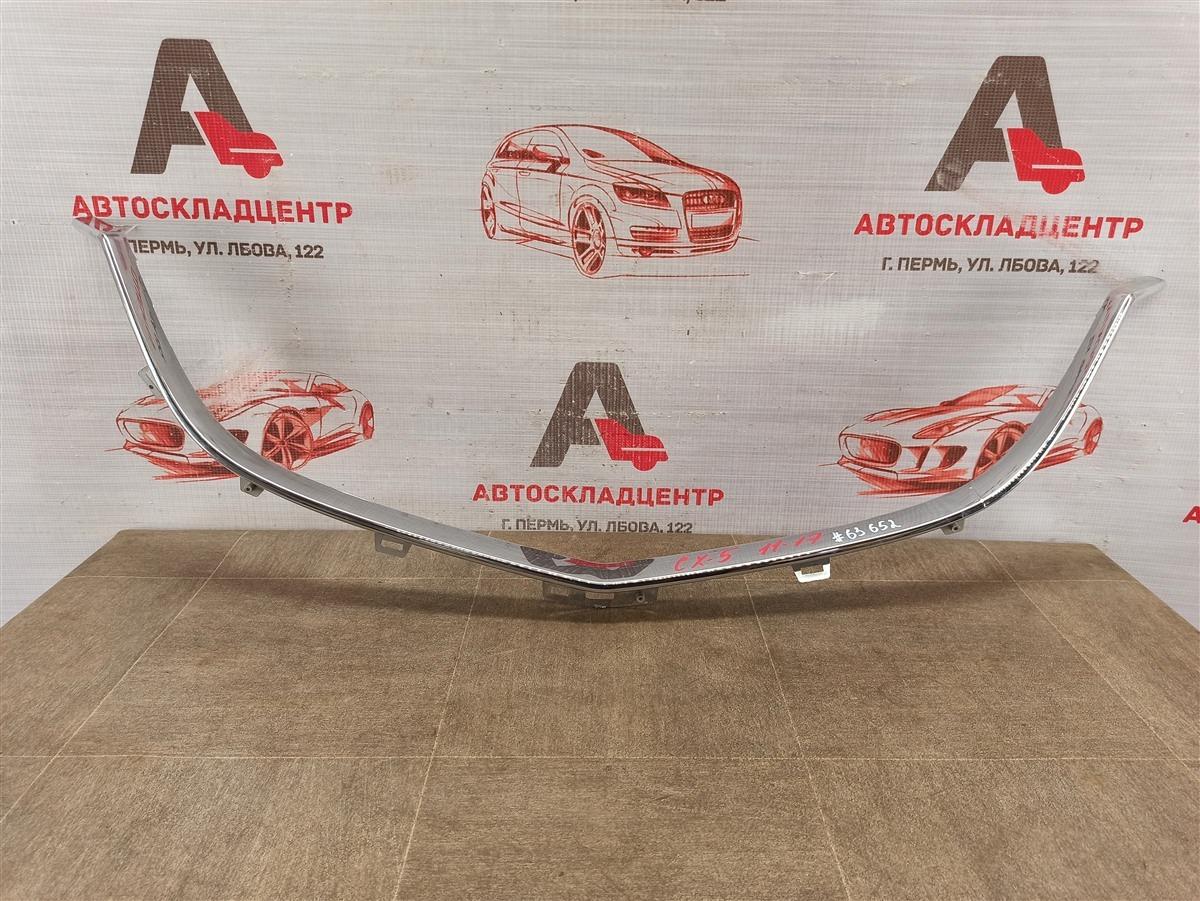 Решетка радиатора - молдинг Mazda Cx-5 (2011-2017)