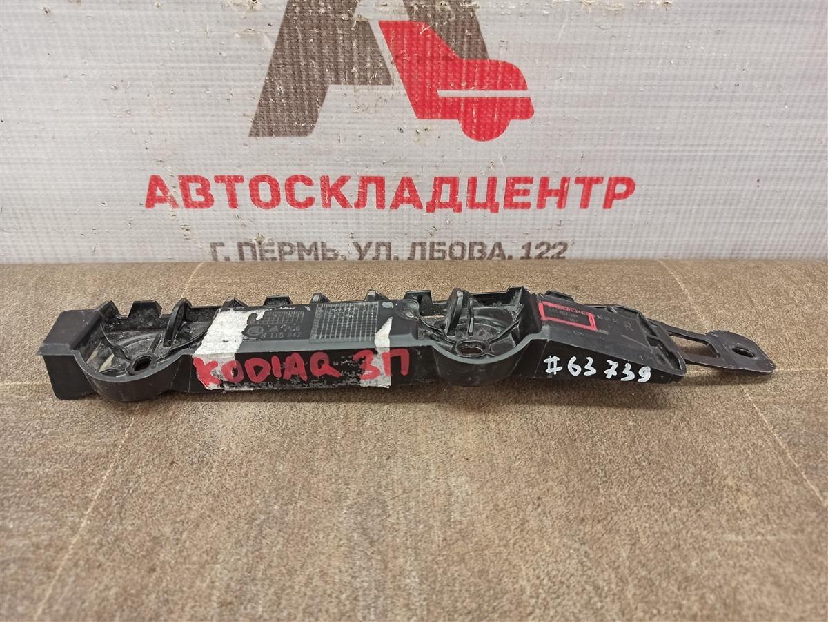 Кронштейн бампера заднего боковой Skoda Kodiaq (2016-Н.в.) правый