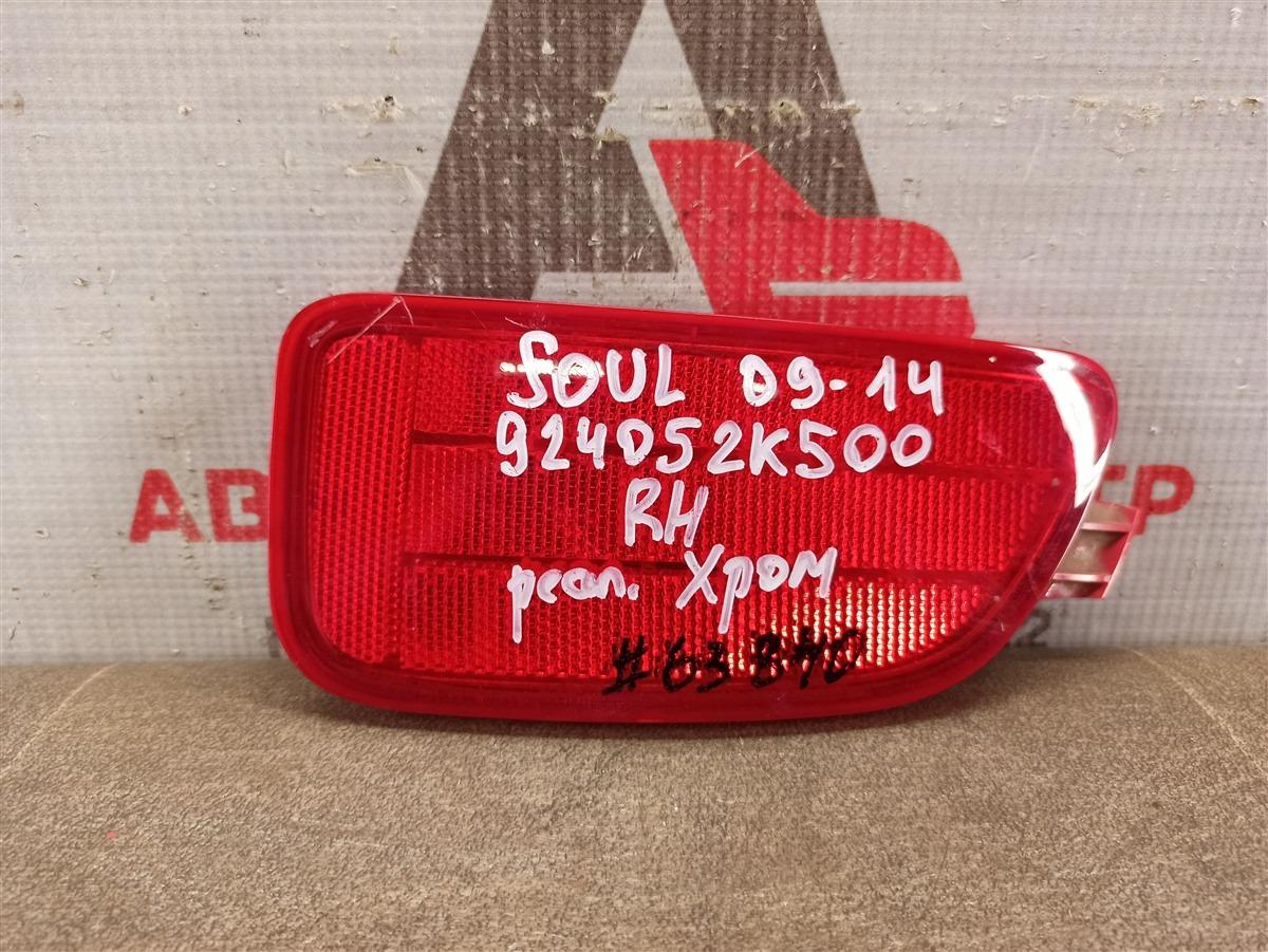 Отражатель (катафот) задний Kia Soul (2008-2014) 2011 правый