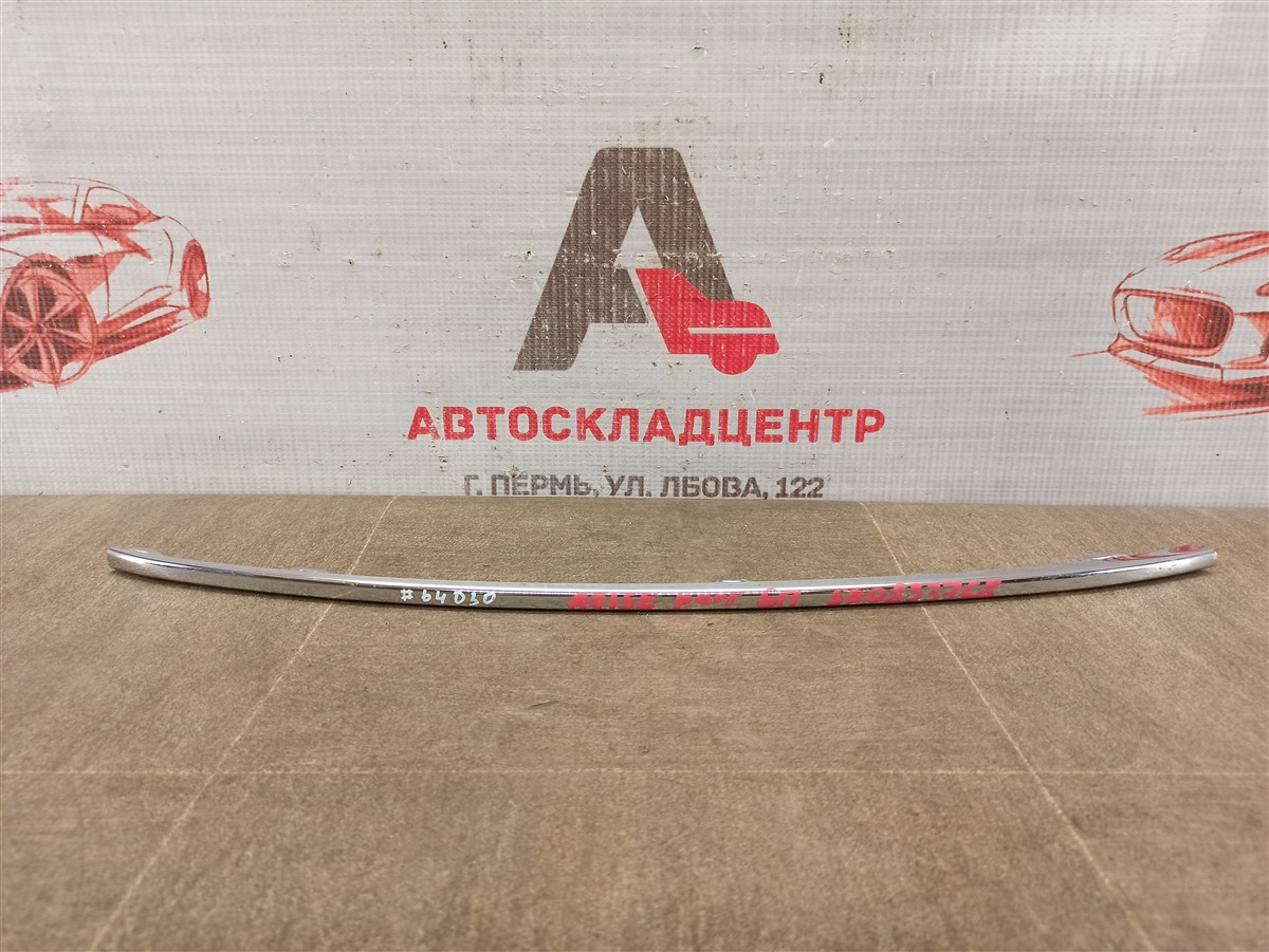 Молдинг бампера Skoda Octavia (2012-2020) 2016 передний правый