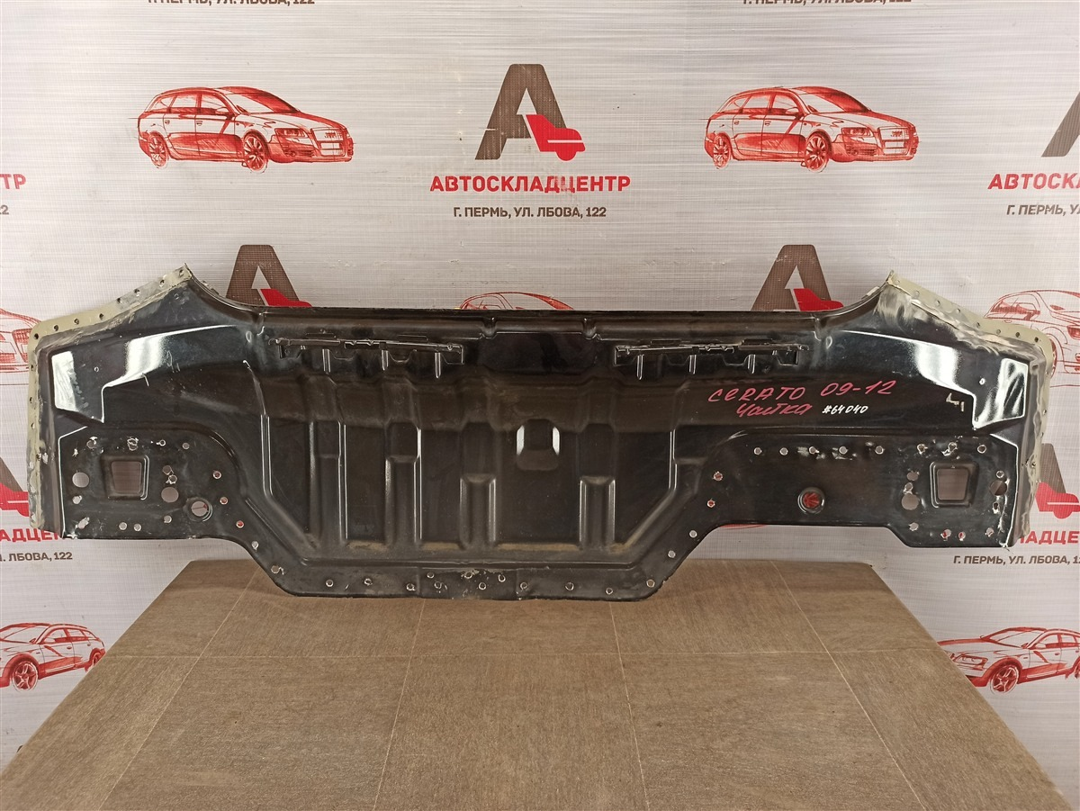 Кузов - панель задка Kia Cerato (2008-2013)