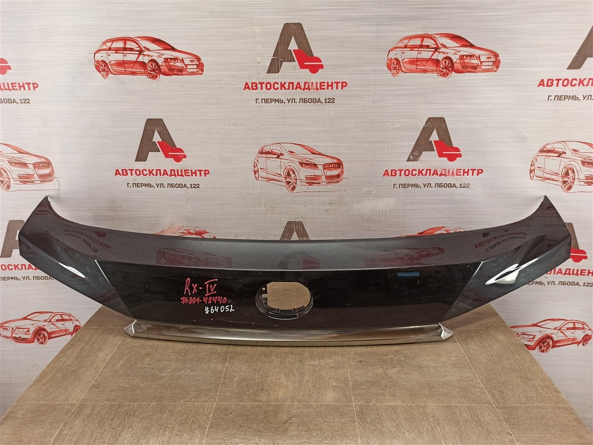 Накладка / молдинг двери багажника Lexus Rx -Series 2015-Н.в. верхняя