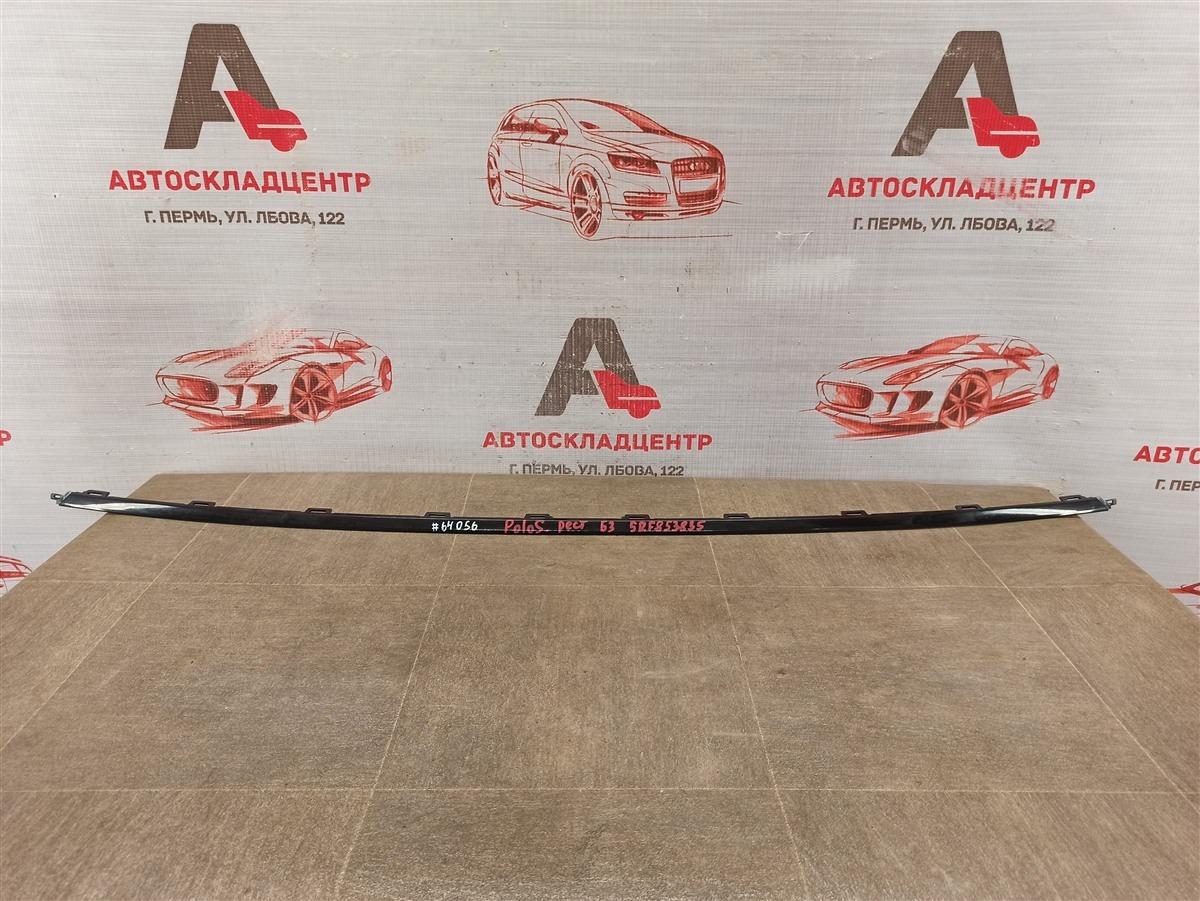 Молдинг бампера Volkswagen Polo (Mk5) Седан 2010-2020 2015 задний