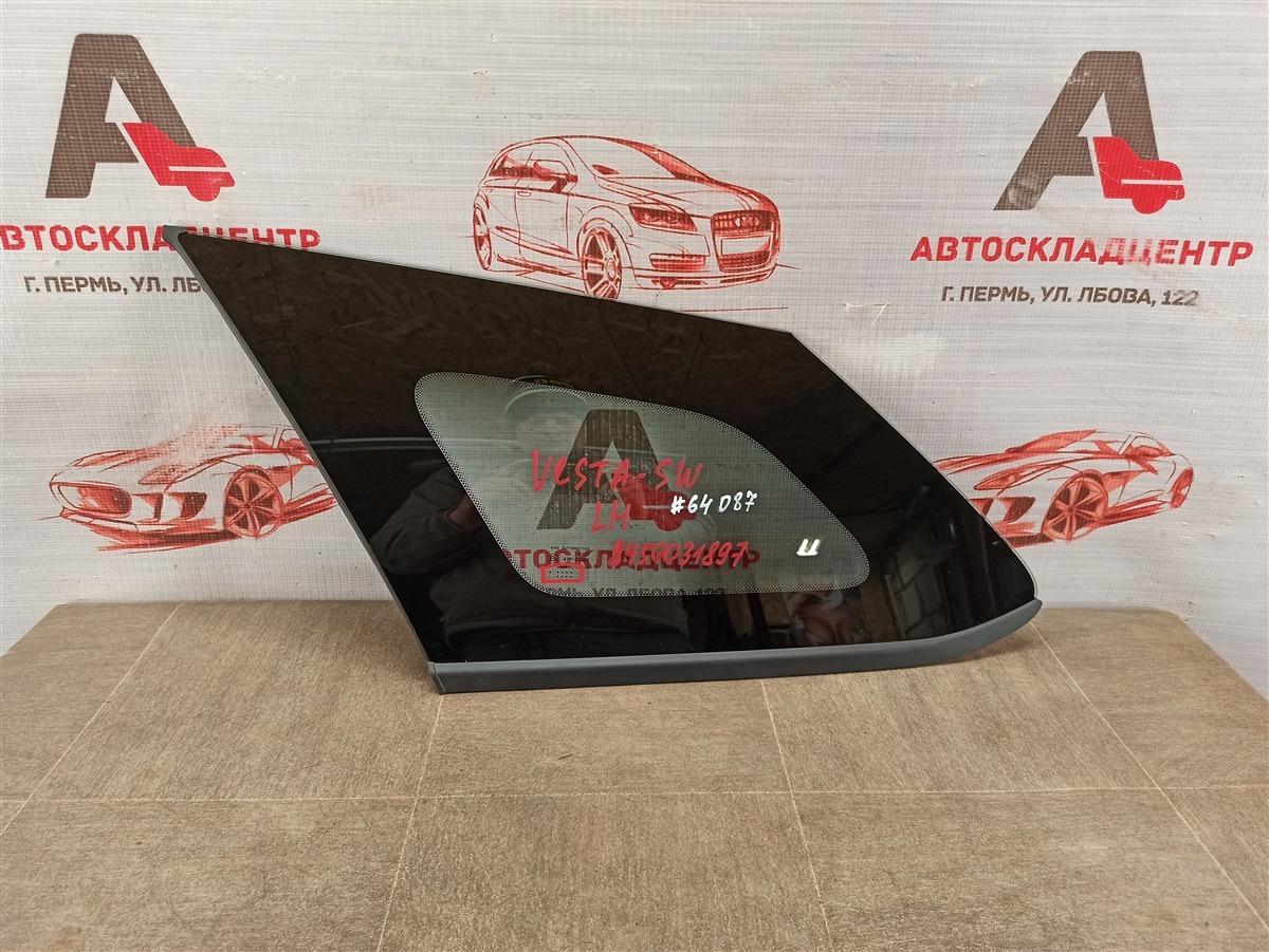 Стекло кузова боковое Lada Vesta левое