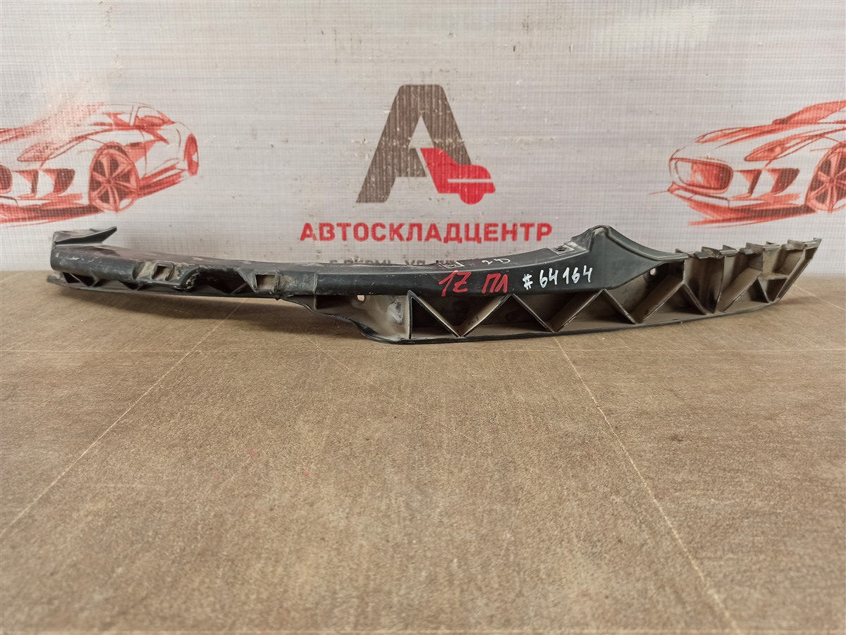 Кронштейн бампера переднего боковой Skoda Octavia (2004-2013) 2008 левый