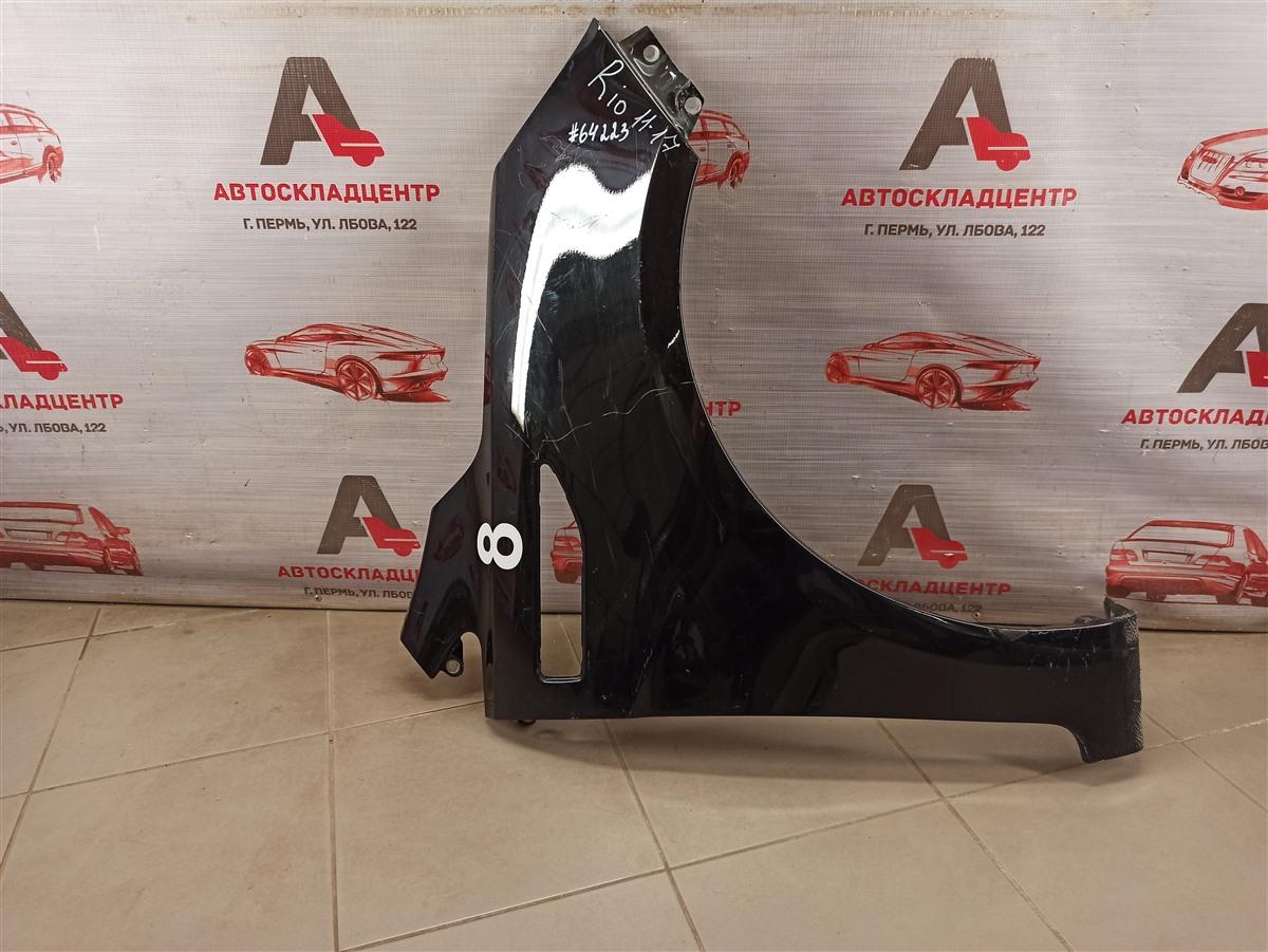 Крыло переднее правое Kia Rio (2011-2017)