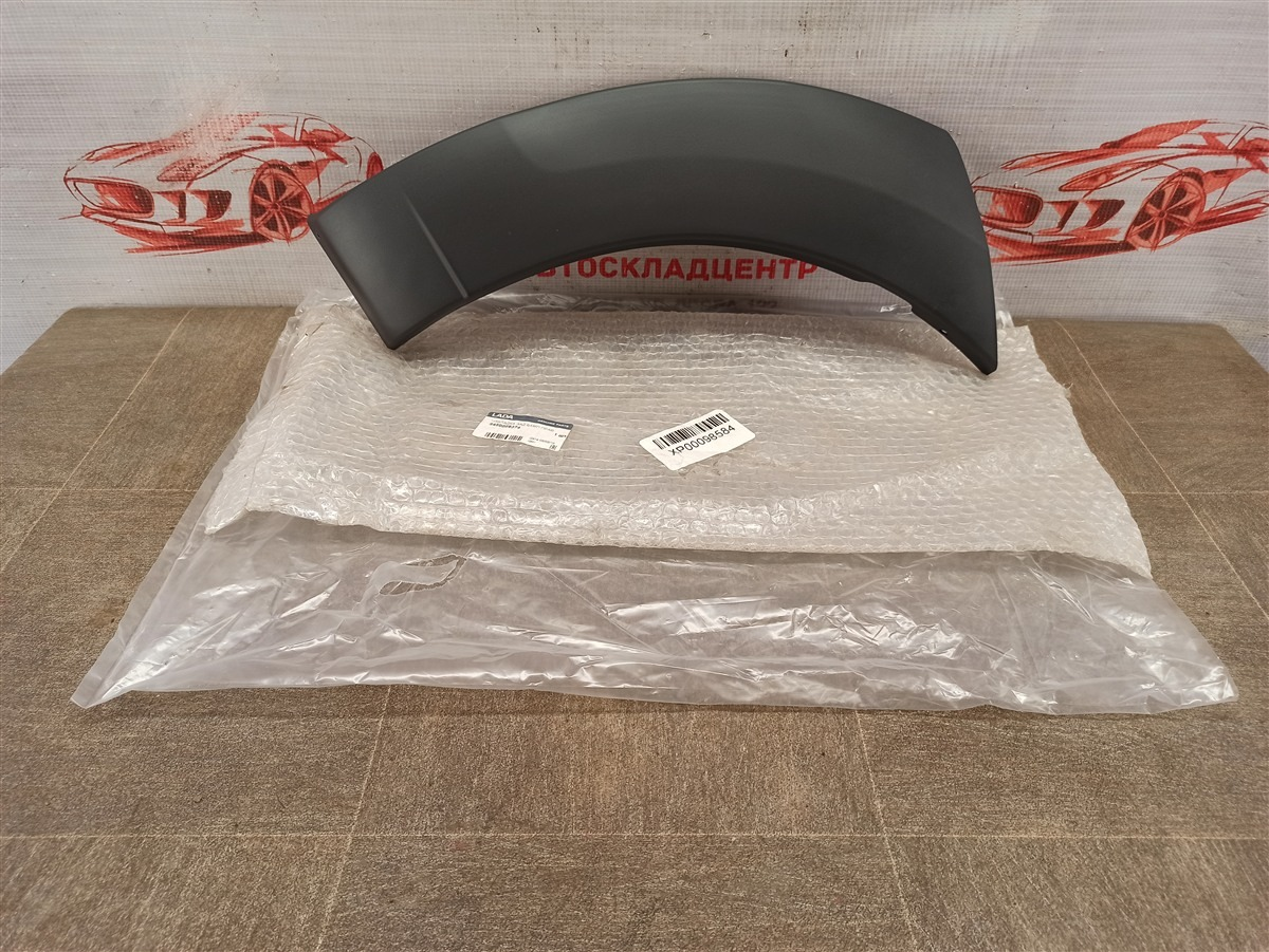 Накладка ( расширитель ) арки крыла на бампер - сзади справа Lada Largus