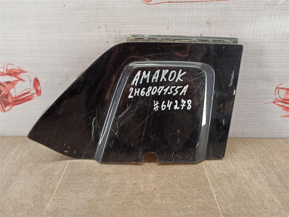 Заглушка буксировочной проушины Volkswagen Amarok (2010-Н.в.) передняя