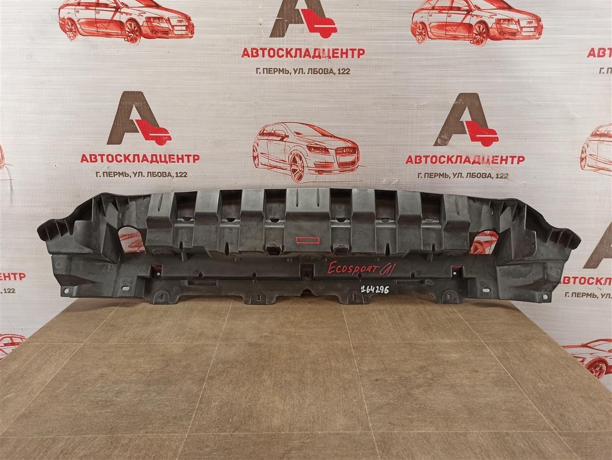Пыльник бампера переднего нижний Ford Ecosport 2014-Н.в.