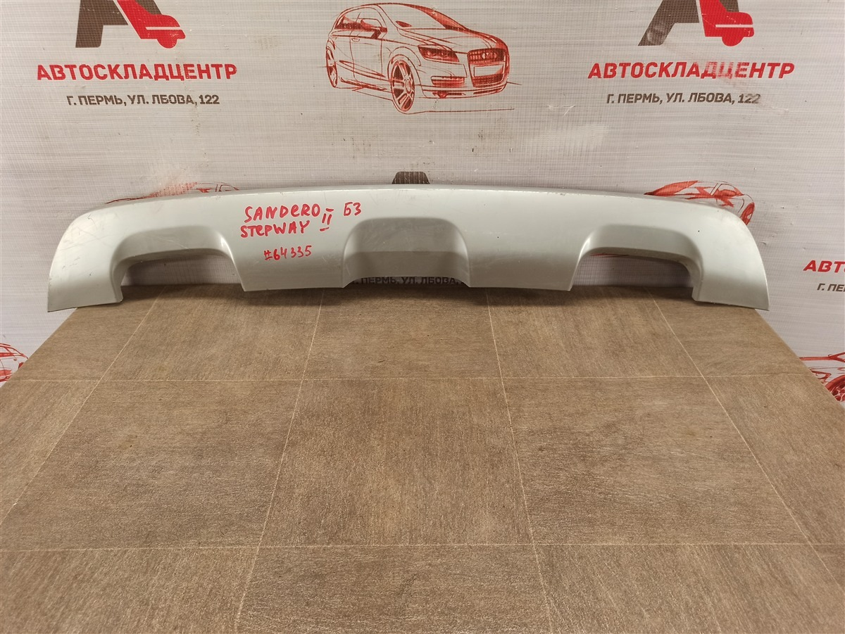 Спойлер (накладка) бампера заднего Renault Sandero (2014-Н.в.)
