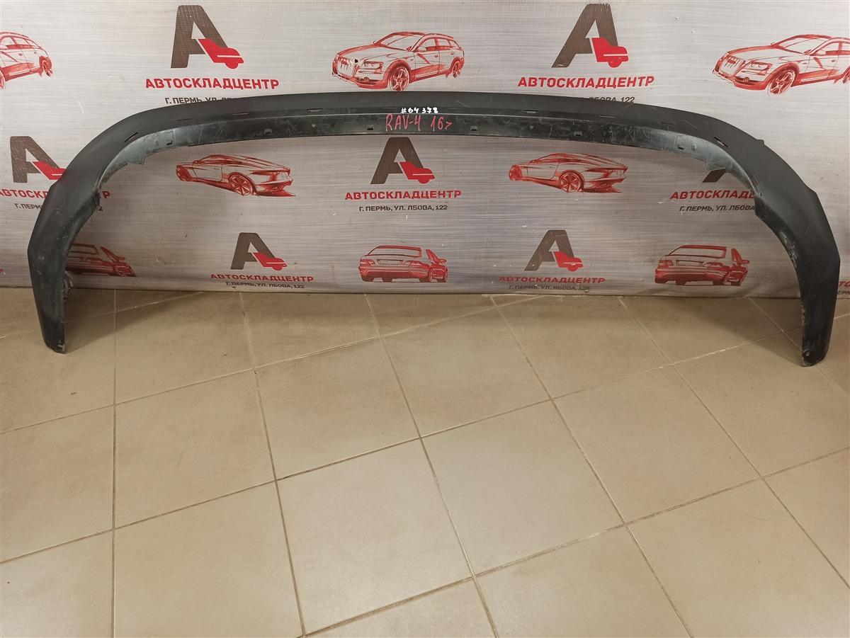 Бампер задний Toyota Rav-4 (Xa40) 2012-2019 2015 нижний