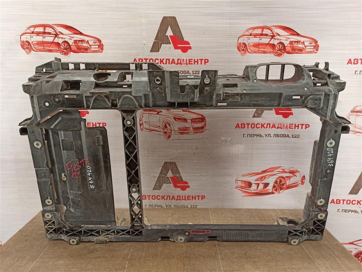 Панель передка (телевизор) - рамка радиатора Ford Fiesta 2008-2019 2013