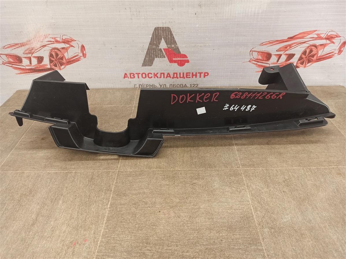Дефлектор воздушного потока основного радиатора Renault Dokker (2012-Н.в.)