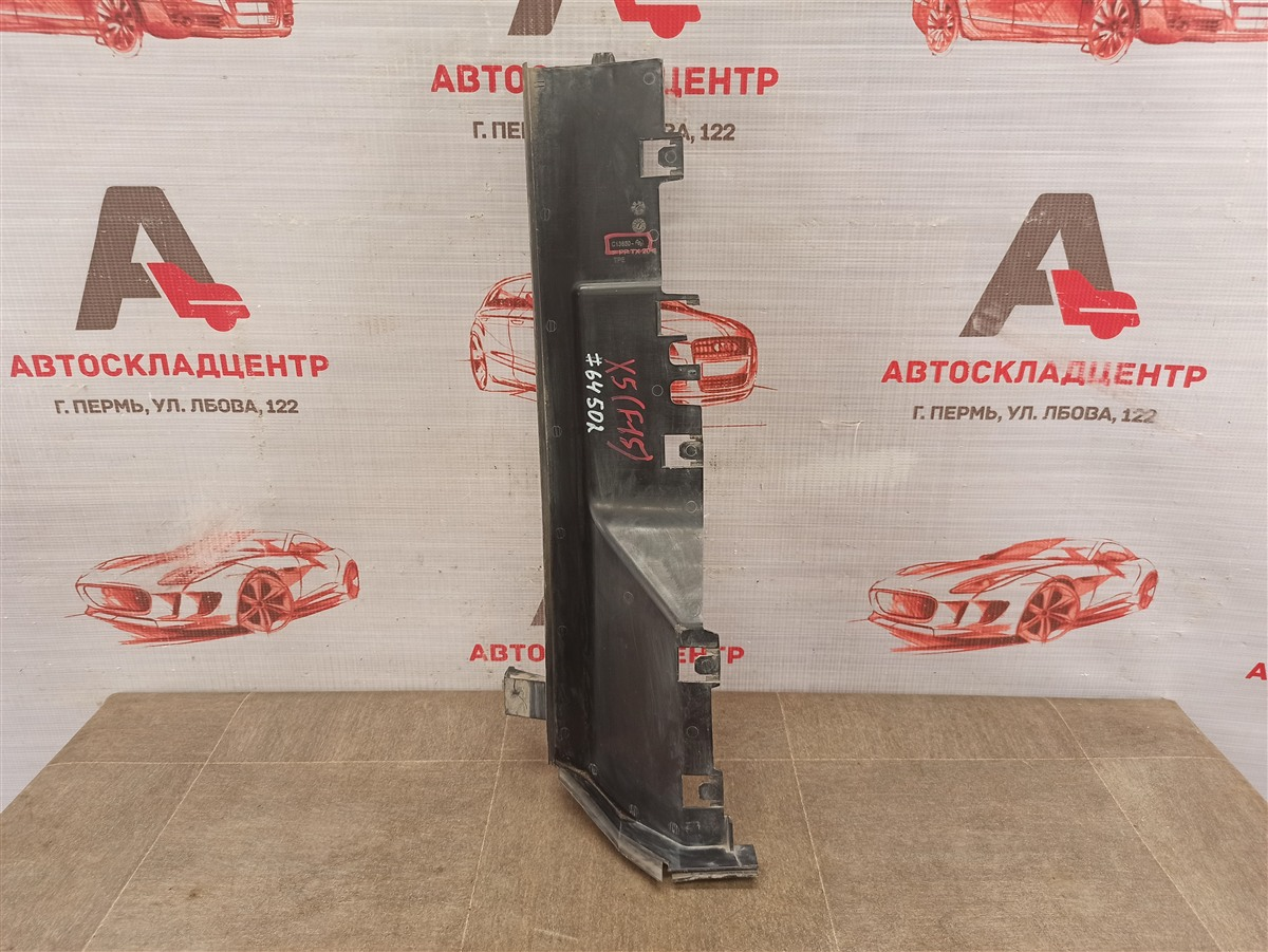 Дефлектор воздушного потока основного радиатора Bmw X5-Series (F15) 2013-2018 правый