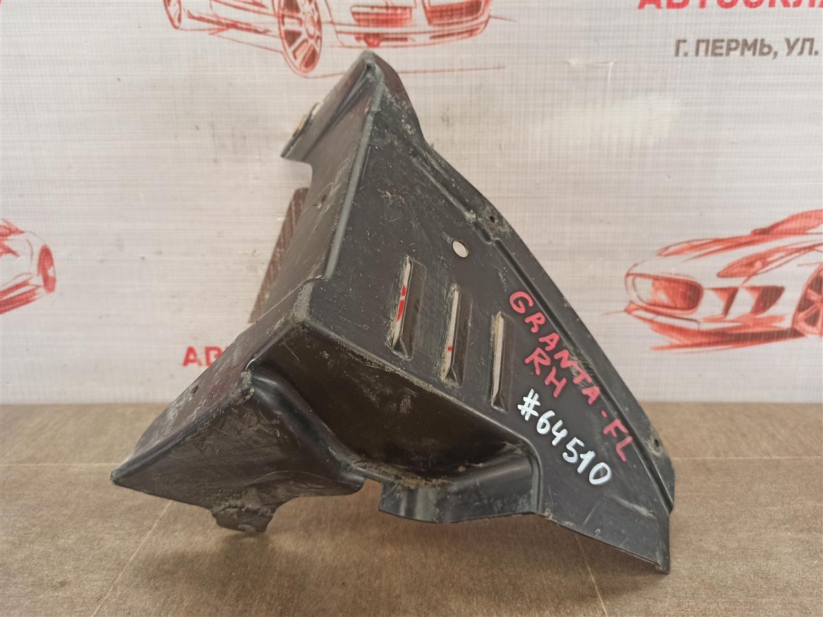Пыльник бампера переднего нижний Lada Granta 2018 правый