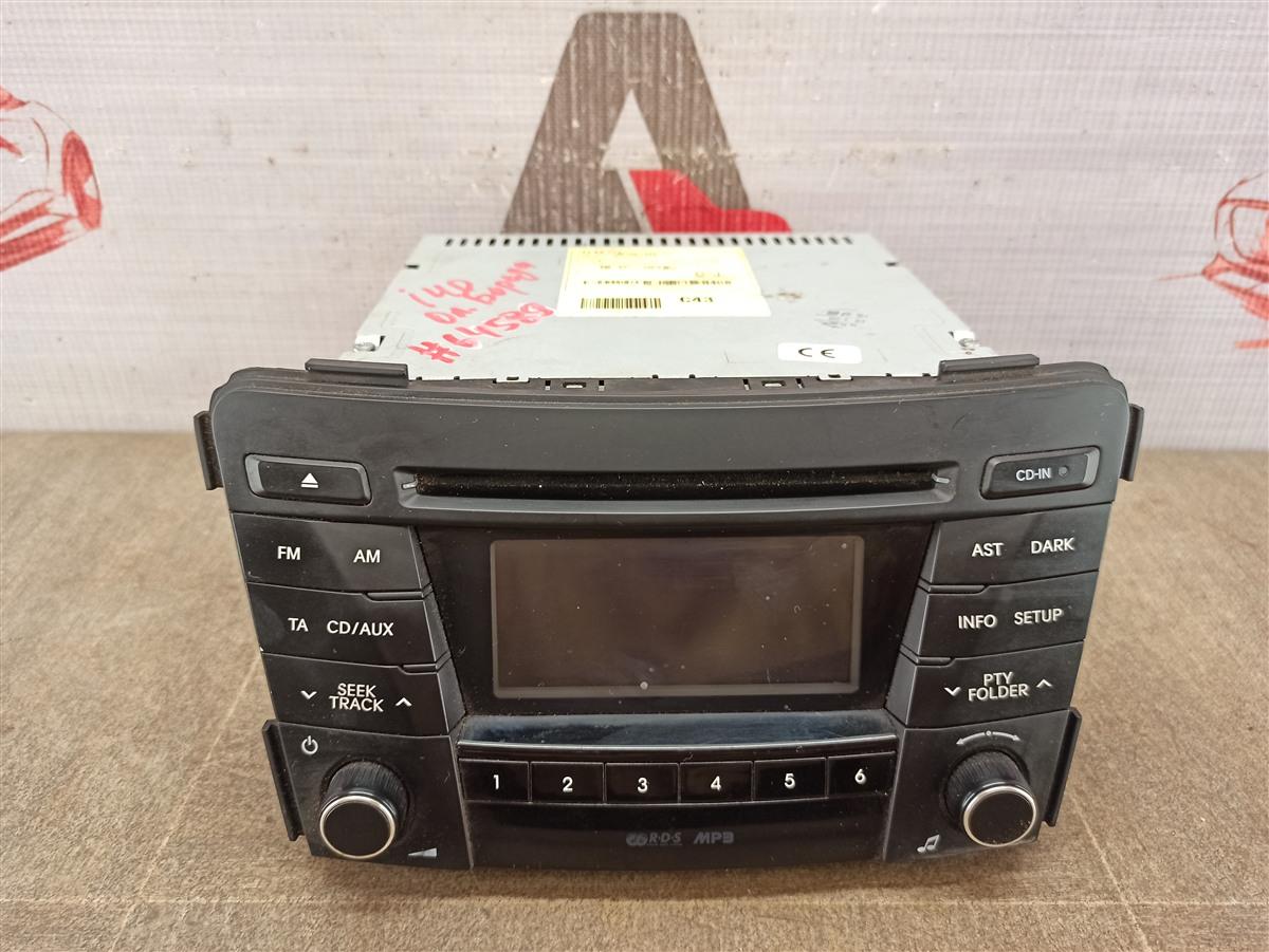 Акустическая система - магнитола Hyundai I40 (2011-2017)