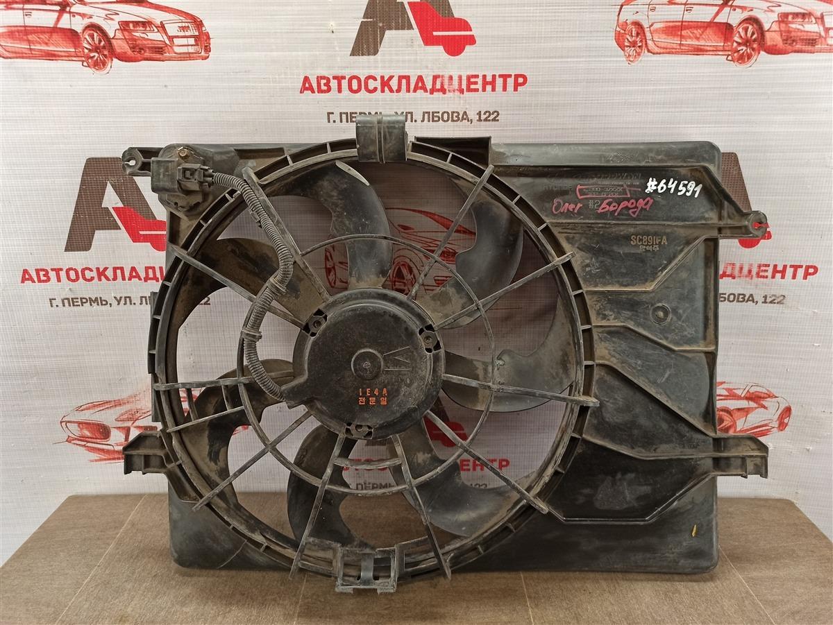 Диффузор радиатора охлаждения - в сборе Hyundai I40 (2011-2017)