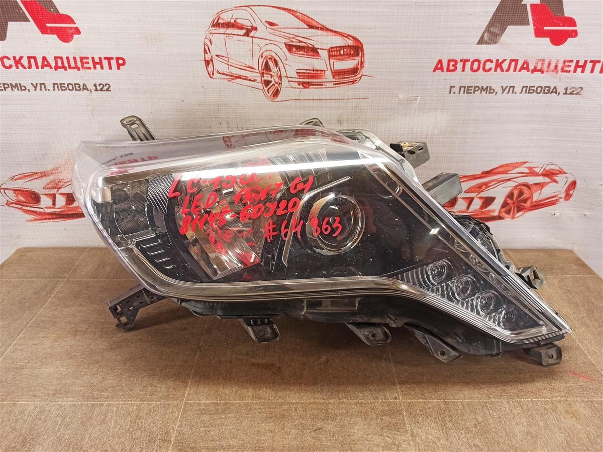 Фара правая Toyota Land Cruiser Prado 150 (2009-Н.в.) 2013