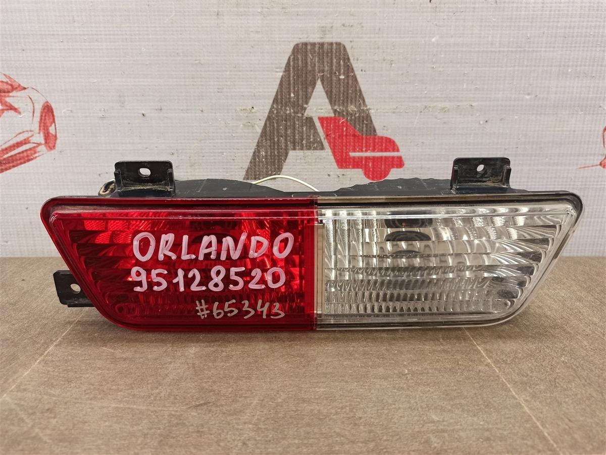 Фонарь противотуманный Chevrolet Orlando