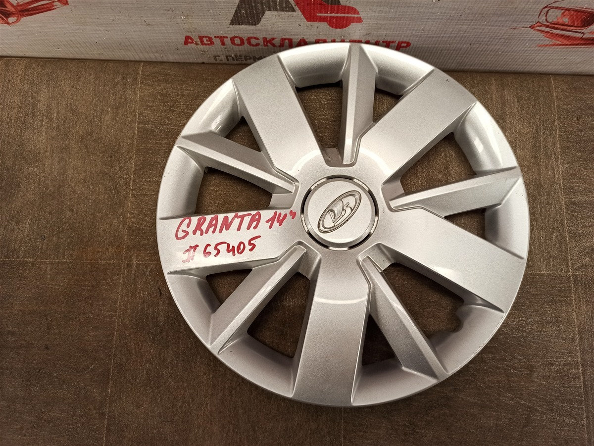 Колпак колесного диска Lada Granta