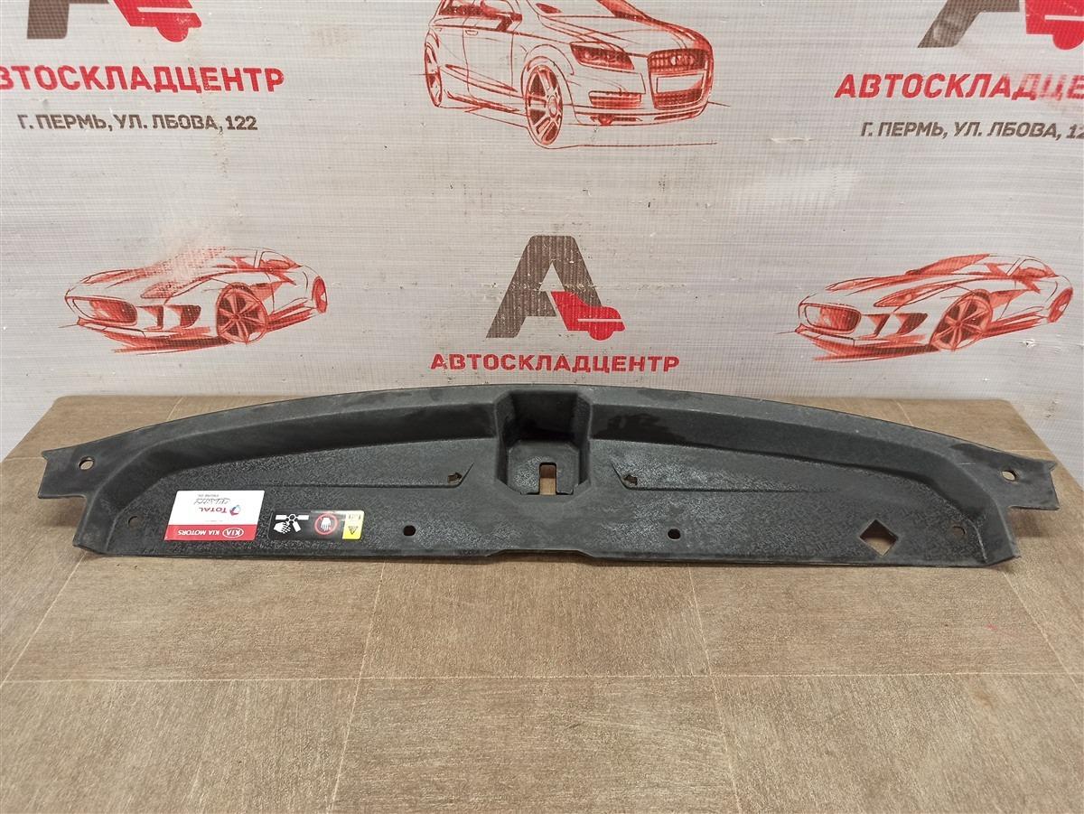 Пыльник бампера переднего верхний Kia Sportage (2016-Н.в.)