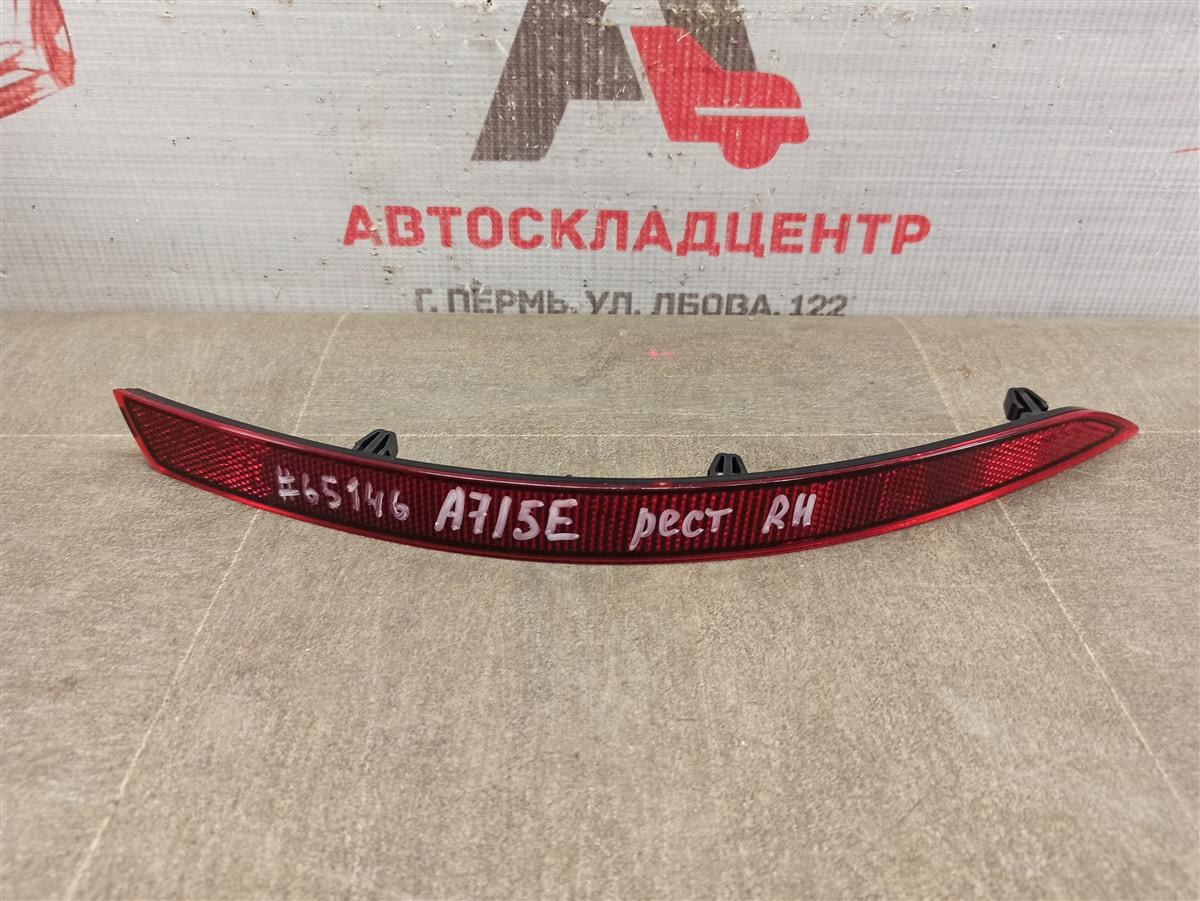 Отражатель (катафот) задний Skoda Octavia (2012-2020) 2016 правый