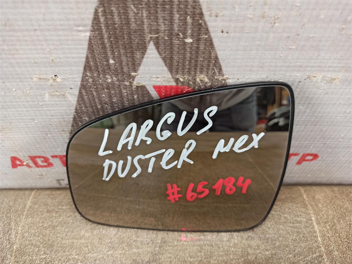 Зеркало левое - зеркальный элемент Lada Largus