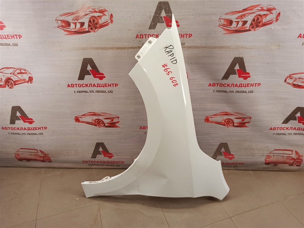 Крыло переднее левое Skoda Rapid (2012-2020)