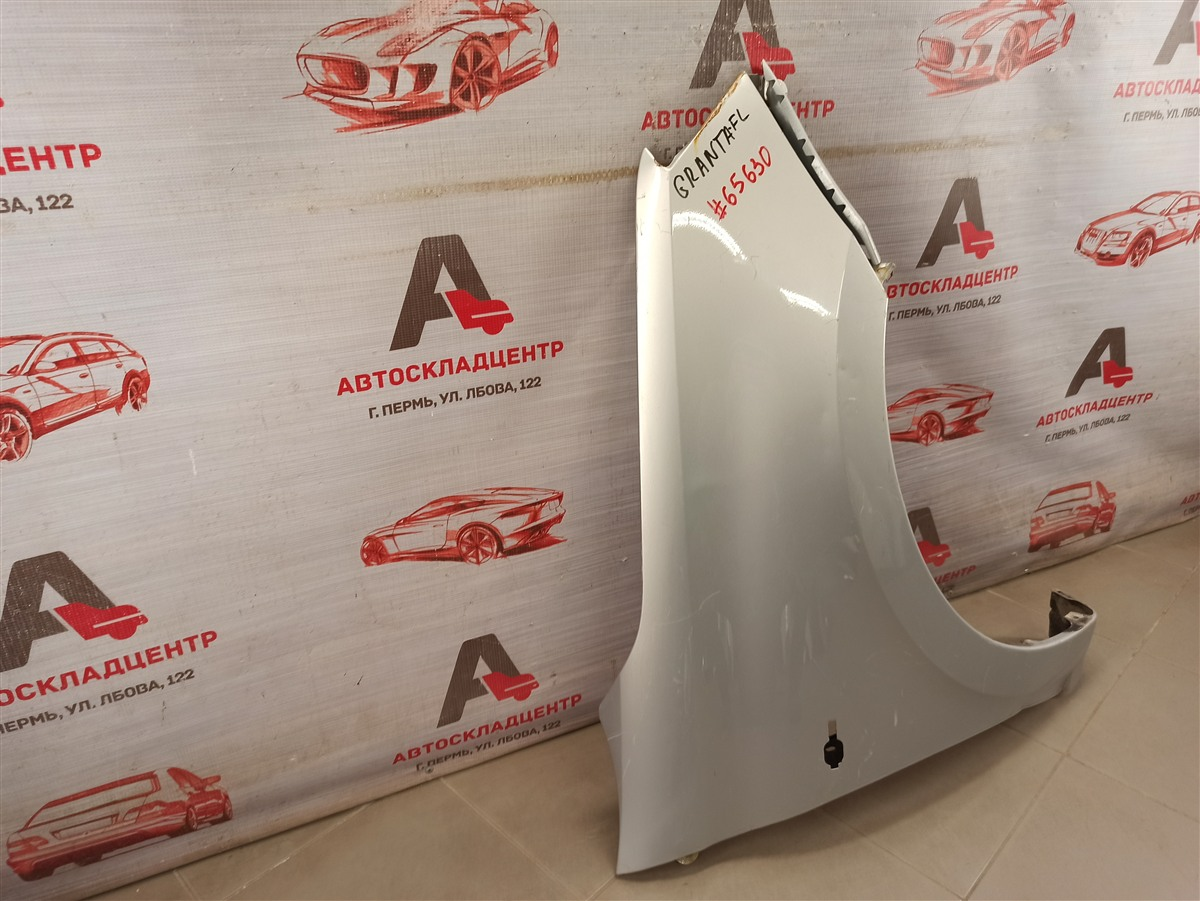 Крыло переднее правое Lada Granta 2018