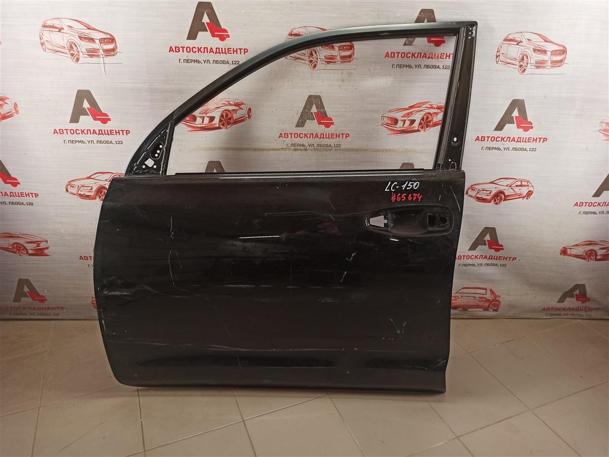 Дверь передняя левая Toyota Land Cruiser Prado 150 (2009-Н.в.)