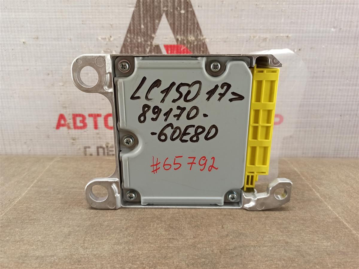 Блок управления подушками безопасности (srs airbag) Toyota Land Cruiser Prado 150 (2009-Н.в.)