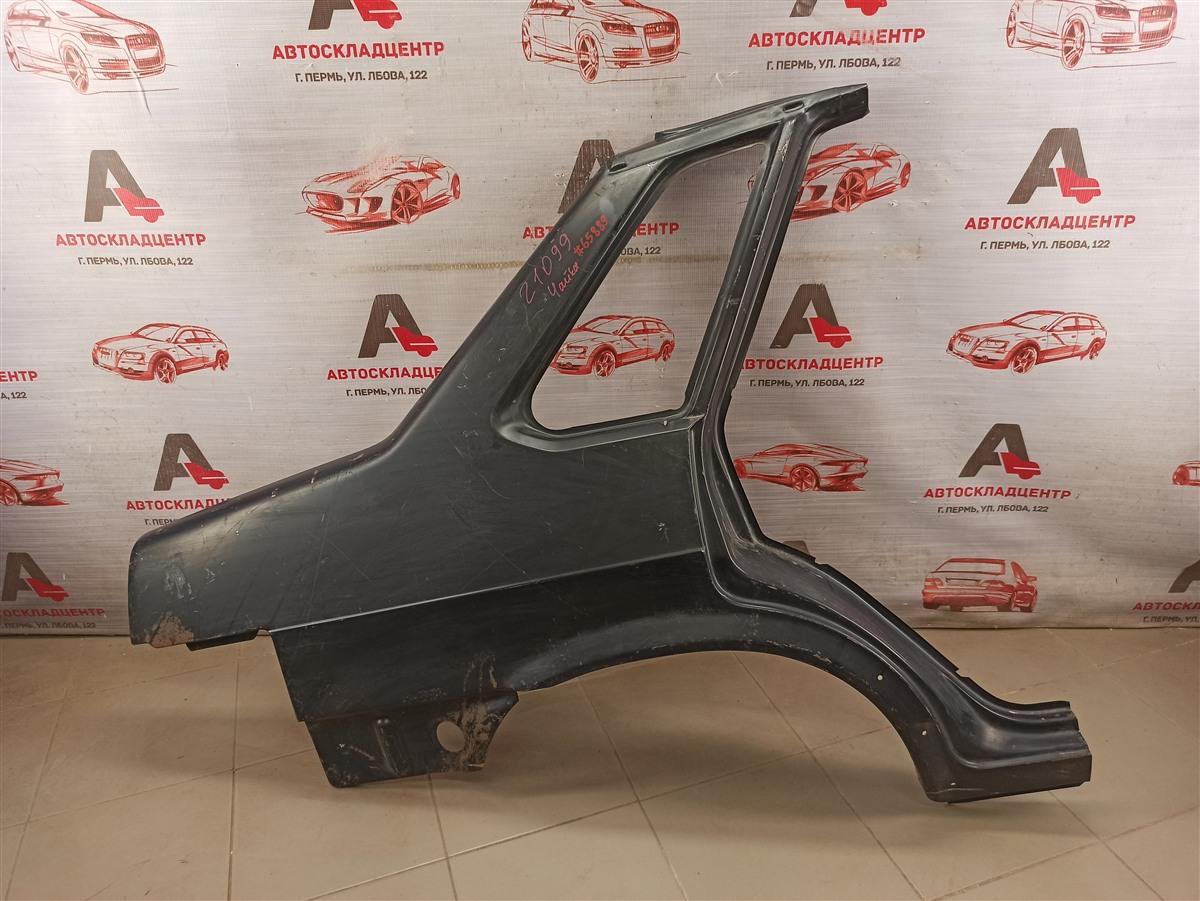 Крыло заднее правое Lada 2113-2115 Samara-2